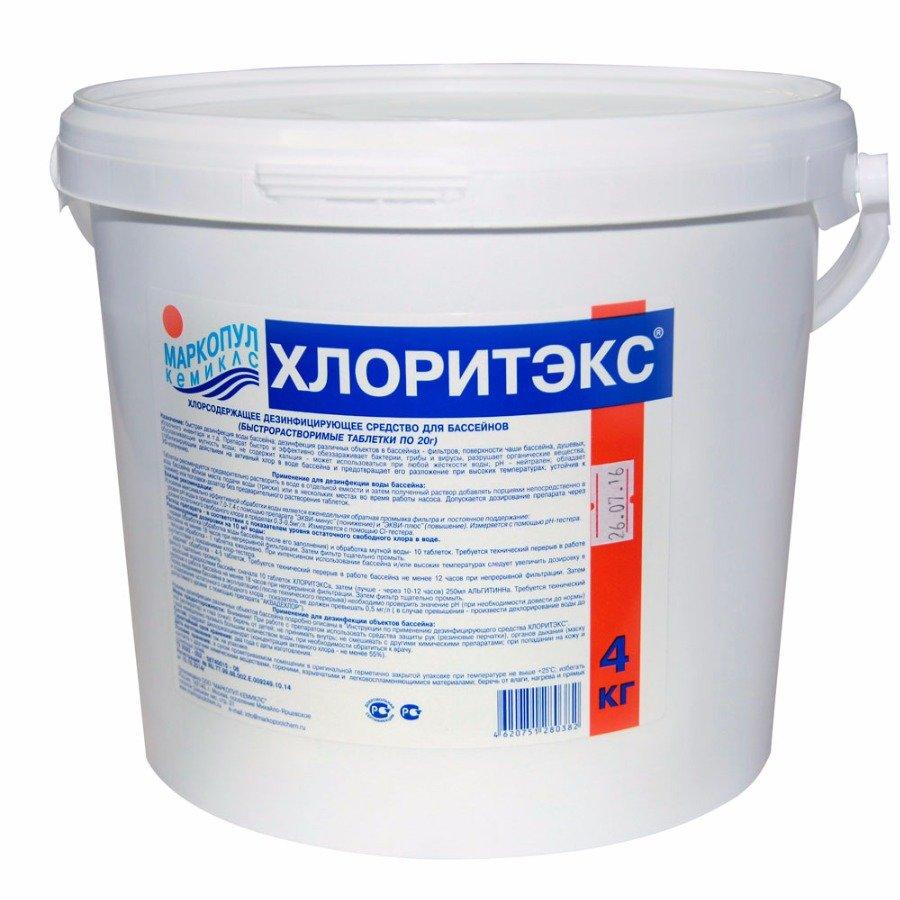 Маркопул ХЛОРИТЭКС хлор в таблетках 20 гр, 4 кг