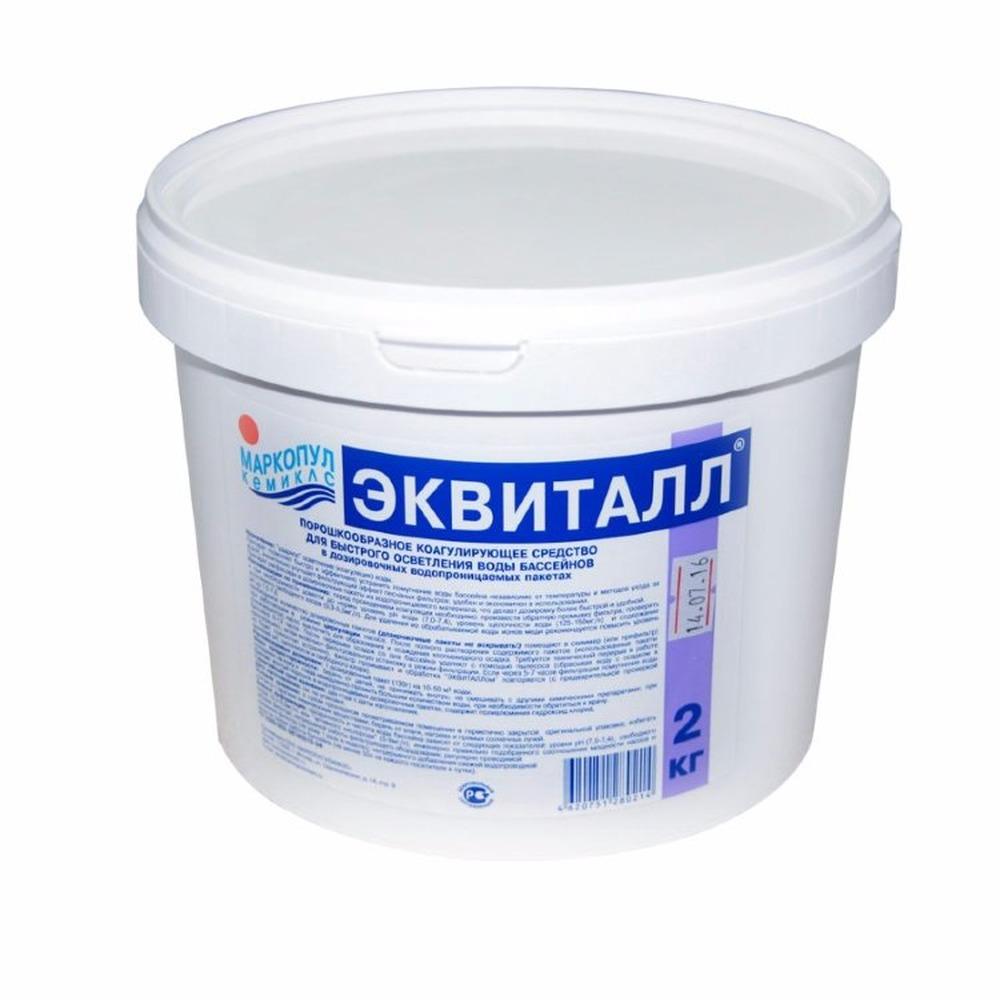Маркопул ЭКВИТАЛЛ порошковый коагулянт, 2 кг