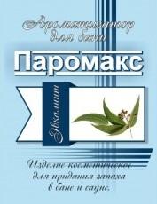 Ароматизатор для хамама Паромакс Эвкалипт, 4,8 л
